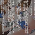 院内感染 ~淫乱ナースゾンビと化した女たち~ サンプル